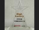 award02.jpg