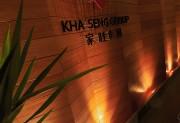 kha-seng-group-01